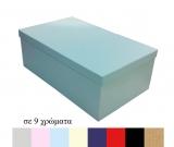 κουτί 30x50x15cm μονόχρωμο
