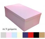 κουτί 40x60x18cm μονόχρωμο